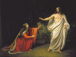Chrystus ukazuje się Marii Magdalenie, A. A. Iwanow